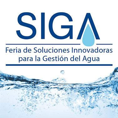 Feria SIGA 2017